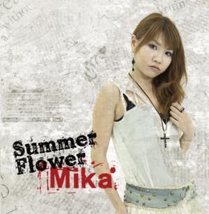 Summer flower / Mika