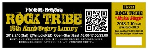 ROCK TRIBE 16th Anniversary Luxury 2018.2.10 , 2.11  2DaysTicket