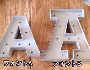 マーキーレター手作りキット A~Z 10㎝~15cm