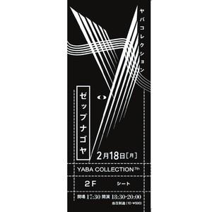 2F シート【指定】