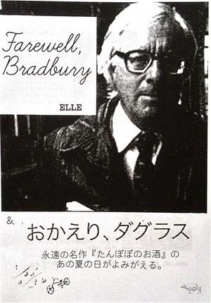 Farewell , Bradbury
