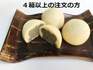 日向の国虎屋 低糖質ひなた饅頭6個入り[4箱以上の注文]
