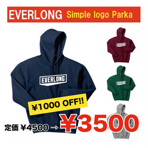 【旧作パーカーセール】EVERLONG Simple logo Parka