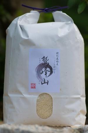 特栽米『鷲峰山』コシヒカリ 10kg