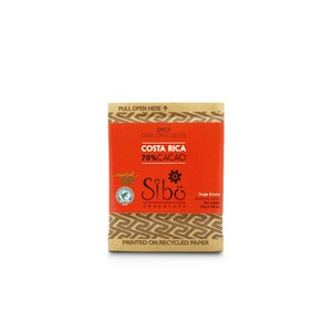 Sibuチョコレートスパイシー(カカオ70% 25g)