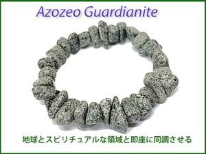 Azozeoガーディアナイト チャンクブレスレット