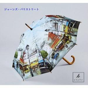 【世界名画シリーズ】ジャンプ傘