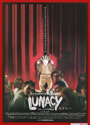 LUNACY ルナシー