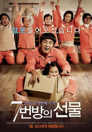 ☆韓国映画☆《7番部屋の贈り物》DVD版 送料無料!