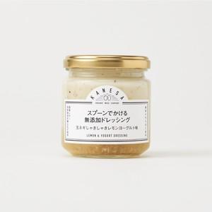 スプーンでかける無添加ドレッシング(玉ネギしゃきしゃきレモンヨーグルト味)