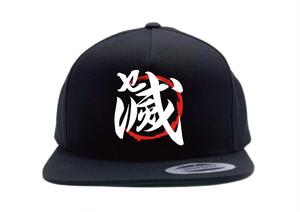 セ滅CAP