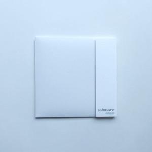 sabusave / #634232 (CD-R)