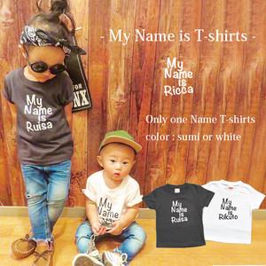 【名入れ】ORICLO オリクロ My Name is Tシャツ