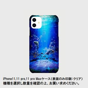 iPhone11,11 pro,11 pro Maxケース(表面のみ印刷:クリア):12_pisces(kagaya)