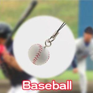 ストラップ ボール型 硬式野球ボール