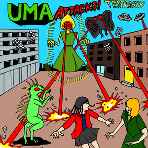 UMA ATTACKS! CDR