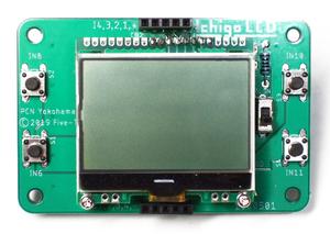 IchigoLCD(LCDシールド)完成品
