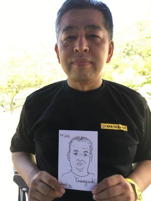 ヤマグチさん 206円