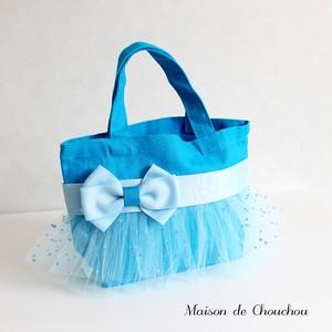 フリリーチュールバッグS ブルー
