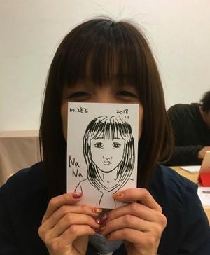 ナナさん 282円