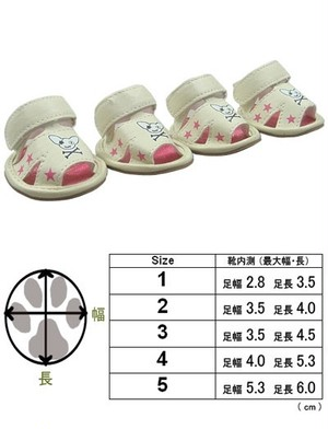犬用品 Doggy Style Designs ドギースタイルデザイン Cream Doggie Sandal with DogSkull&Crossbones 靴