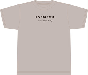 RYABKO STYLE-NON-DESTRUCTION オーガニックコットンシャツ【milky grey】