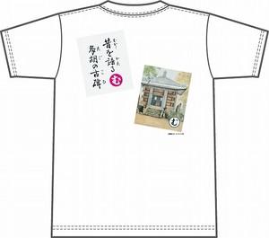 上毛かるた×KING OF JMKオリジナルTシャツ【白・む】