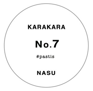 KARAKARA No.7 #pastis