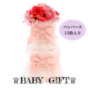 出産祝い【女の子】お花畑 おむつケーキ*ピンク