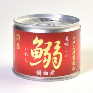 脂のってます。 いわし醤油煮缶