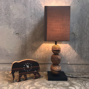 LUXTREE Mini Virebong Lamp