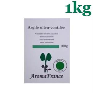 アロマフランス グリーンイライト - 1kg