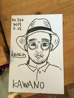 カワノさま 500円