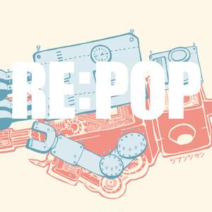 ジブンジカン/RE:POP