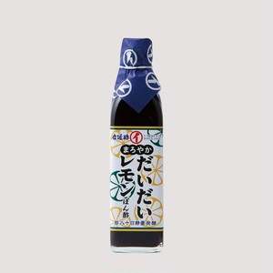 【調味酢】300ml橙レモンぽん酢