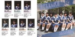 【売切れ】CD「青空フェスティバル」(初期版)