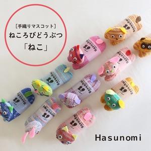 【手織り】ねこ Hasunomi_ねころびどうぶつ