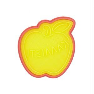 黄金の林檎 0496