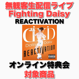 【特典会対象】CD(ALBUM)『REACTIVATION』