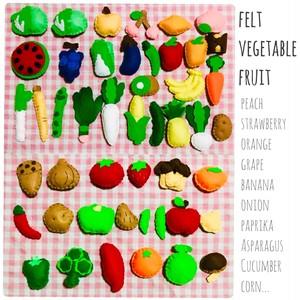 136【フェルトおままごと★野菜と果物】