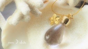 【aloha oils】Hina〜月の女神ブレンド〜