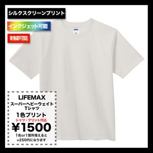 LIFEMAX 10.2oz スーパーヘビーウェイトTシャツ (品番MS1156)