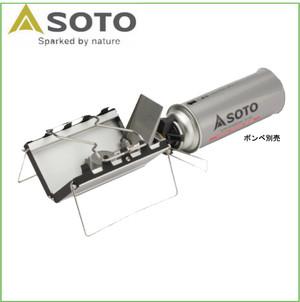 ソト ST320-Gストーブ SOTO キャンプ用品 ガスコンロ バーナー ストーブ カセットガス