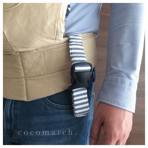 生地変更可:抱っこ紐の収納ベルト:Mサイズ(周囲約50〜60cm)