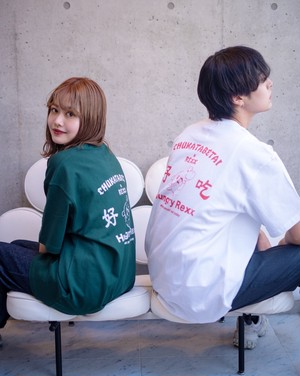 Hungry Rexx T-shirt【green &white】