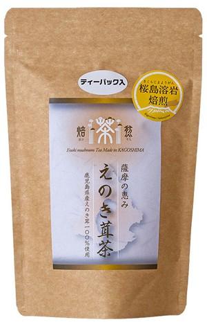 薩摩の恵み 焙煎えのき茸茶 TB1g×20包