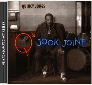 Quincy Jones - Q's Jook Joint (CD) MICHAEL JACKSON [r&b/soul]