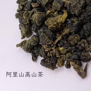 阿里山高山茶  25g