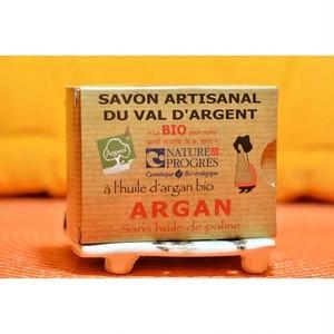 【Argasol/アルガソル】アルガン ARGAN 140g