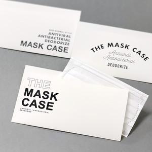 マスクケース ・モノトーン 3デザイン1セット~ 抗菌・抗ウイルス 漆喰和紙「銀雪」使用 ~